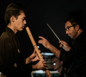 Akihito Obama and BERG Orchestra conductor Peter Vrábel